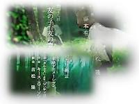 Kiyomori28