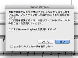 Humanplayback_20140302_171924